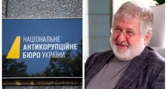 Війна проти НАБУ: як і чому Коломойський атакує відомство