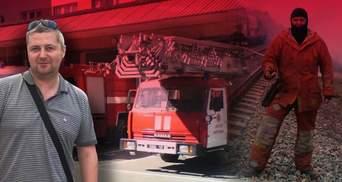 Я такого не помню за все годы работы, – огнеборец о пожаре на Житомирщине