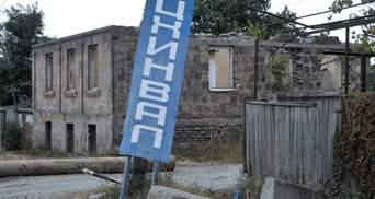 Российские оккупанты переименовали грузинский город в честь Сталина