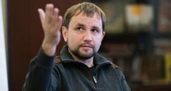 Вятрович заявил, что не помнит детали финансирования форума по Голодомору, – ГБР