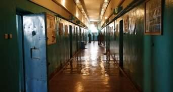 Офис генпрокурора расследует нарушение карантина в киевском СИЗО