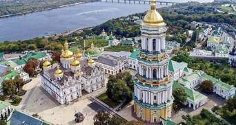 Зеленского призвали передать Киево-Печерскую лавру Московского патриархата ПЦУ