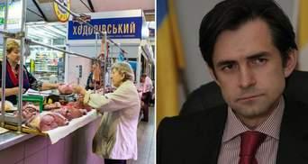 Главные новости 29 апреля: открытие рынков, новый глава налоговой, база Wizz Air во Львове