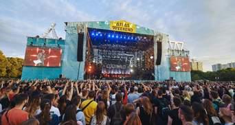 Фестиваль Atlas Weekend переносять на 2021 рік