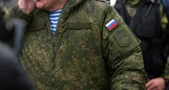 На оккупированном Донбассе постоянно находятся более двух тысяч кадровых российских офицеров