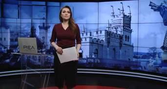 Випуск новин за 14:00: Спалах COVID-19 під Львовом. Моторошне вбивство на Харківщині