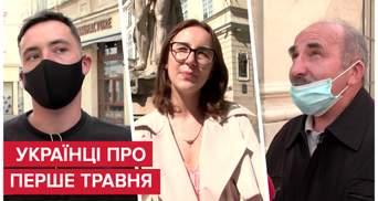Будут ли праздновать украинцы День труда, – опрос