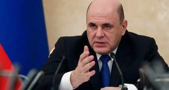 У премьер-министра России Мишустина – коронавирус