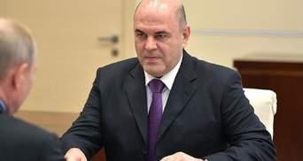 Мішустін може не повернутися на пост прем'єра РФ після одужання від COVID-19, – ЗМІ