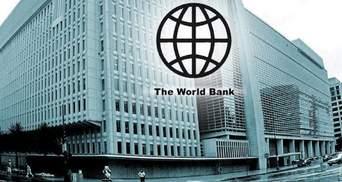 Всемирный банк выделит Украине деньги на социальную помощь населению