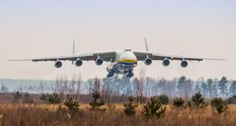 """Літак """"Мрія"""" здійснив найбільшу для Канади поставку вантажу з Китаю"""