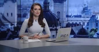Випуск новин за 15:00: Сутички в Одесі. Кім Чен Ин з'явився на публіці