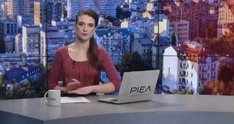 Випуск новин за 9:00: Смерть українця у Малі. Розслідування у Черкасах