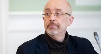 Україна хоче, щоб міністерства і Рада були представлені у мінському процесі
