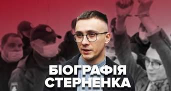 Сергію Стерненку вручать підозру: що відомо про активіста