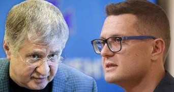 Подозрение Коломойскому от НАБУ: Баканов заблокировал процесс