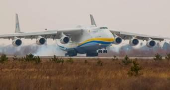 На этот раз уже не коммерческий: в Украину все же прибыл гуманитарный груз из Китая