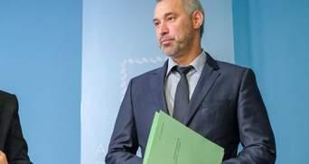 Проти Рябошапки відкрили кримінальне провадження, – ЗМІ