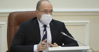 Украина не будет проводить массовые мероприятия 8 – 9 мая из-за карантина