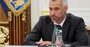 """Рябошапка звинуватив Венедіктову в зриві реформи прокуратури і повернені туди """"правильних"""" людей"""