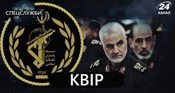 Корпус стражей Исламской Революции: полный контроль террором и жестокая подрывная деятельность