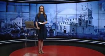 Випуск новин за 16:00: Кримінальна справа проти Рябошапки. Школи в Китаї