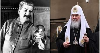 """Відродив релігію й виніс увесь тягар війни на собі: у РФ """"пояснили"""" зображення Сталіна в церкві"""