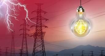 Енергетична криза: що відбувається та чому українці мають за це платити