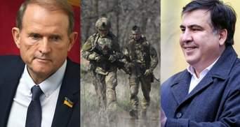 Головні новини 7 травня: фейки Медведчука, призначення Саакашвілі і план завершення війни