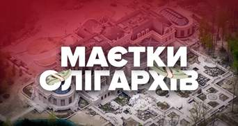 Имения олигархов: где живет Ринат Ахметов и кто его соседи