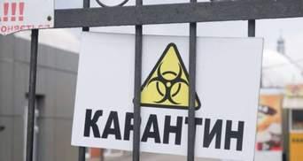 Коронавирус и СССР: что общего?