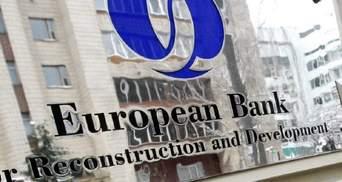 ЕБРР договорился с Нацбанком о валютном свопе на пол миллиарда долларов