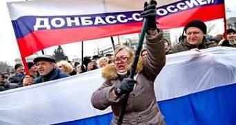 Деградация экономики и угроза вымирания городов: ситуация на Донбассе после 6 лет оккупации