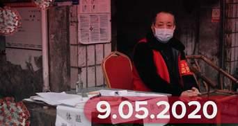 Новини про коронавірус 9 травня: померли брати-медики, коли буде друга хвиля хворих