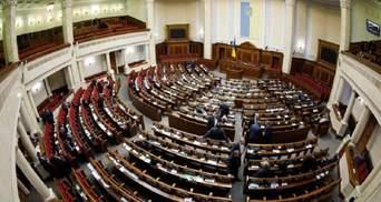 Десять депутатов пропустили 90% голосований в Раде: антирейтинг прогульщиков
