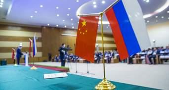 Росія та Китай об'єднуються заради СРСР