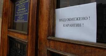 В каких городах карантин после 11 мая будет более строгим, чем общий по Украине