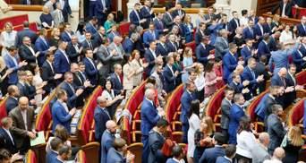 Порошенко, Новинского, Рабиновича и еще 22 депутатов хотят лишить депутатских выплат