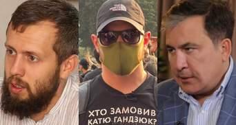 Нападение на киевских активистов, назначение Саакашвили – Гуд найт Юкрейн