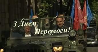 """Медведчук і Бойко попри карантин влаштували акцію """"Безсмертного полку"""": фото"""