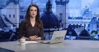 Випуск новин за 13:00: Загострення на Донбасі. Порушення через 9 травня