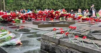 """9 травня в Харкові: червоні прапори, """"Безсмертний полк"""" і """"Катюша"""" – відео, фото"""