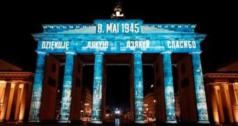 """На Бранденбурзьких воротах у Берліні написали слово """"дякую"""": фото"""