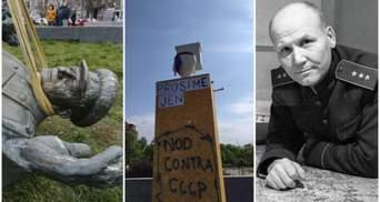 """Унитаз и """"фекалии в голове"""": 9 мая в Праге разгорелся новый скандал вокруг памятника Коневу"""
