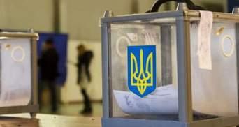 Сколько нужно времени на подготовку выборов в ОРДЛО: ответ ЦИК