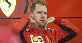 Формула-1: Феттель офіційно покидає Ferrari