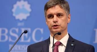 Соглашение об Ассоциации с ЕС: Пристайко выступает за пересмотр условий