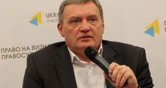 НАБУ закрило одну зі справ проти Юрія Гримчака: яку саме