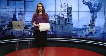 Випуск новин за 14:00: Закриття справи проти Гримчака. Послаблення карантину в Італії
