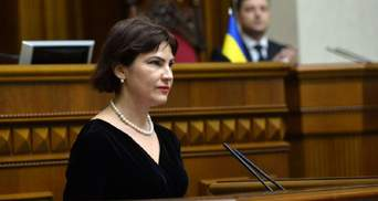 Венедиктова может начать преследование Ульяны Супрун, – Atlantic Council